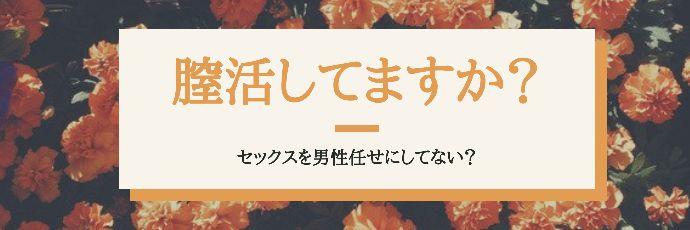 愛知県安城市|性愛と美のカウンセリングサロン Le Secret